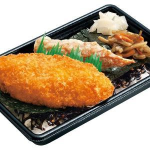 【生活】「のり弁当がおいしいと思うお弁当チェーン」ランキング発表!オリジン弁当、ほっかほっか亭を抑えて1位になったのは?
