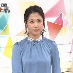 【芸能】NHK桑子真帆アナの流出プリクラ「不倫デート」が注目!「誰か分からん」から「紛れもなく桑子」の声まであがった理由!
