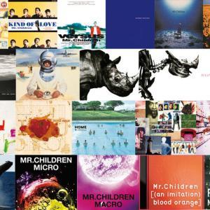 【芸能】Mr.Childrenのシングル曲、人気ランキングTOP20!10位くるみ、9位しるし、8位HERO、7位Sign、6位口笛、5位HANABI!