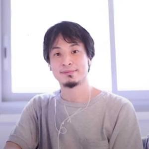 【テレビ】AKB48新番組のMC・ひろゆき!「顔面偏差値48」に放送前から謝罪する!ネット「MCひろゆきって正気か?」