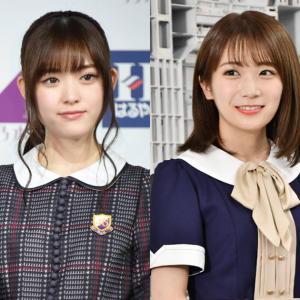 【芸能】『AKB48』の復活は絶望的か?新冠番組「乃木坂に、越されました」が大不評!「乃木坂に失礼」