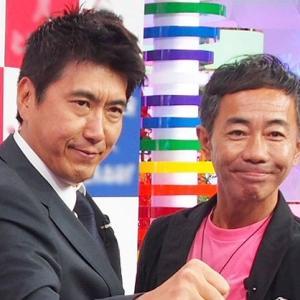 【芸能】石橋貴明と鈴木保奈美の離婚、木梨憲武は驚きとエール「新しいシリーズが始まった」
