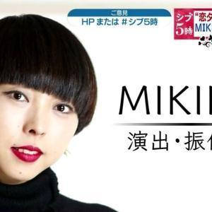 【幻の東京五輪開会式案】IOC、渡辺直美も絶賛した「MIKIKOチーム案」の全貌!『AKIRA』のバイクが駆け抜け、スーパーマリオが競技紹介