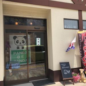 【長崎グルメ】PANDA DE PANDA
