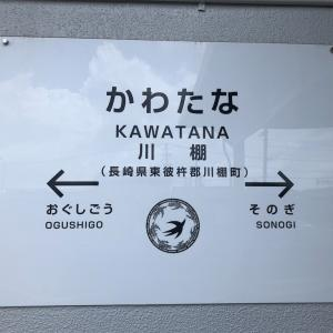 【日本の棚田百景】ランニングで鬼木棚田へ