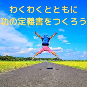 札幌キックオフミーティング
