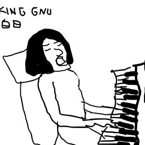アラフィフの King Gnu/白日