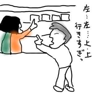 昭和のコンビニ/たばこ