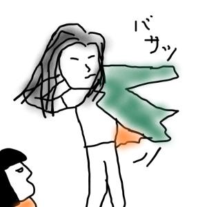 昭和のコンビニ/姉さん