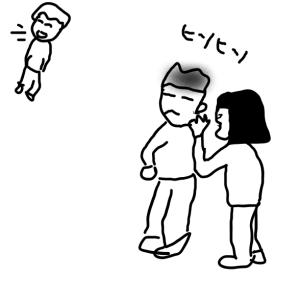就活 in ハワイ/履歴書編
