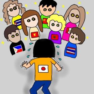 愛を語らない、口づけをしない日本人
