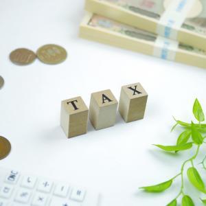 2020年の固定資産税の納税額公開。スマホ決済が利用できるようになった!支払い方法はどれが一番お得?