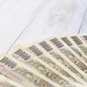 1人10万円の特別定額給付金が振り込まれました。子供に渡す?親が使う?
