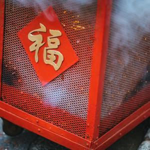初めての海外旅行のための基本情報『中国』