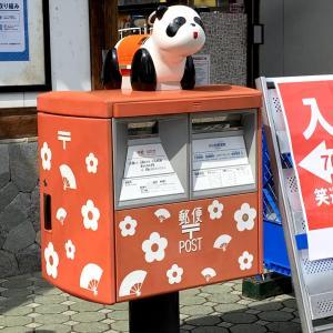 DOMDOMハンバーガーの新店舗が浅草花やしきにオープン!「丸ごと!!カニバーガー」を食す!