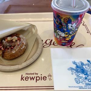 【USJ】ブランジェリー・ブレックファスト~ブランジェリーで朝食を~