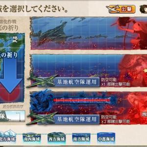 艦これ E-2 【瀬底島、その先へ――】甲クリア