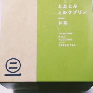 *川島旅館* とよとみミルクプリン 抹茶 378円(税抜)【北海道天塩郡豊富町】