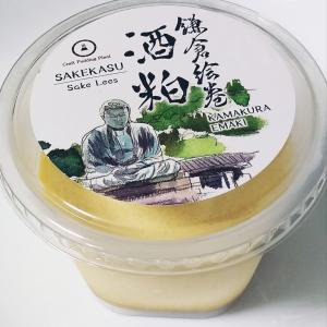 *Craft Pudding Plant* 鎌倉絵巻酒粕 420円(税込)  【神奈川県鎌倉市雪ノ下】