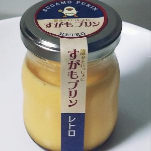 *座・ガモール* すがもプリン レトロ 300円(税込)