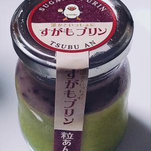*座・ガモール* すがもプリン 粒あん 300円(税込)