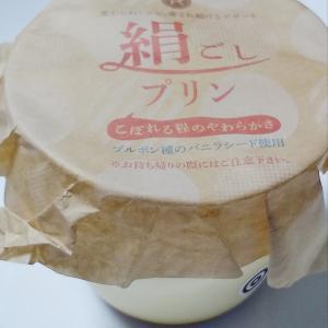 *ロピア* 絹ごしプリン 92円(税抜)