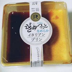 *ロピア* ぎゅっとなめらかイタリアンプリン 178円(税抜)