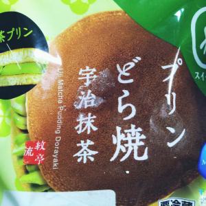 *モンテール* プリンどら焼宇治抹茶 198円(税抜)