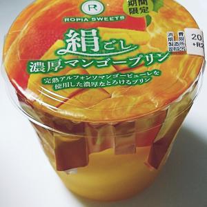 *ロピア* 絹ごし濃厚マンゴープリン 92円(税抜)
