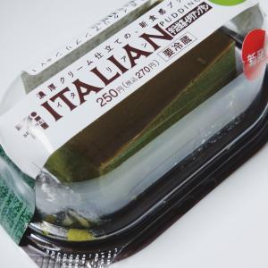 *セブンイレブン* 宇治抹茶イタリアンプリン 270円(税込)