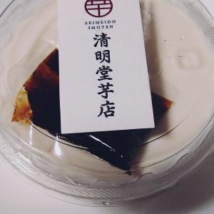 *清明堂芋店*  杏仁ぷりん 554円(税抜)