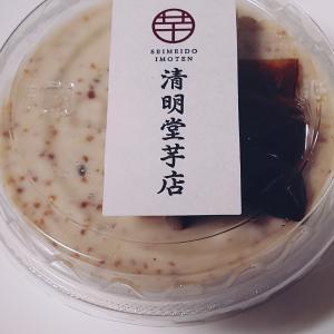 *清明堂芋店*  渋皮栗ぷりん 554円(税抜)