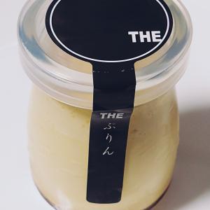 *THEプリン(エファール河村屋)* THEぷりんプレーン 340円(税込)  【東京都板橋区西台】