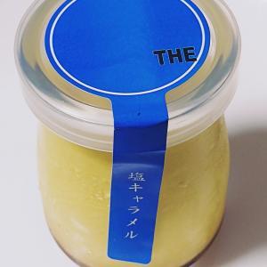 *THEプリン(エファール河村屋)* 塩キャラメルぷりん 390円(税込)  【東京都板橋区西台】