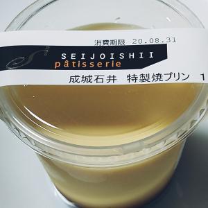 *成城石井* 成城石井特製焼プリン 238円(税抜)