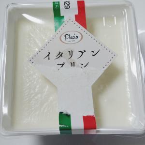 *プレシア* イタリアンプリン 100円(税抜)