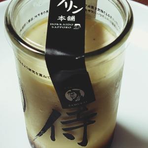 *プリン本舗* 侍のプリン 528円(税抜)【北海道札幌市北区】