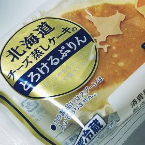 *ヤマザキ* 北海道チーズ蒸しケーキのとろけるプリン 128円(税抜)