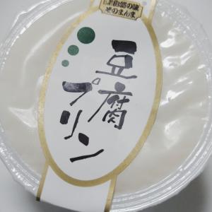 *白帆タンパク* 豆腐プリン 210円(税込)