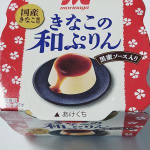 *森永* きなこの和プリン 88円(税抜)