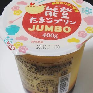 *みやけ食品* 能登たまごプリンJUMBO 328円(税抜)