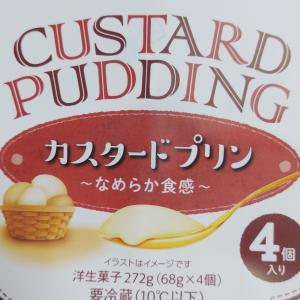 *OHAYO* カスタードプリン ~なめらか食感~ 159円(税抜)