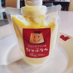*サンタクリーム* プリンでプリンなたっぷりん 300円(税込) 【北海道江別市・大麻】