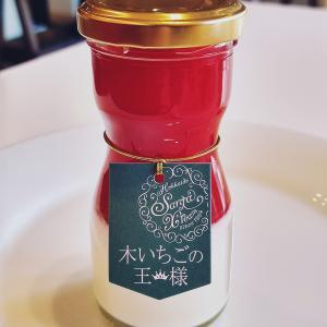 *サンタクリーム* 木いちごの王様 520円(税込) 【北海道江別市・大麻】