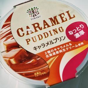 *トーラク*キャラメルプリン 89円(税抜)