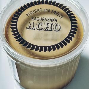 *ACHO* エピス 380円(税抜) 【東京都新宿区・神楽坂】