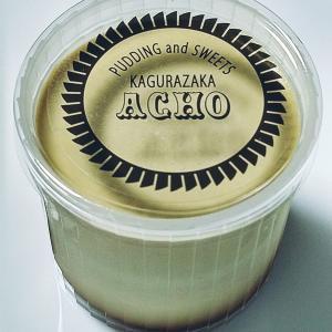 *ACHO* クィーン 410円(税抜) 【東京都新宿区・神楽坂】