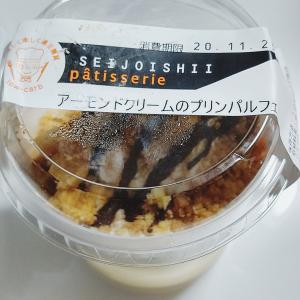 *成城石井* アーモンドクリームのプリンパルフェ 299円(税抜)