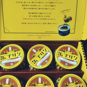 *井村屋* 昔ながらの缶プリン 1296円(税込) 6個入り