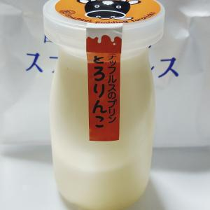 *函館洋菓子スナッフルズ* とろりんこ 270円(税込) 【北海道函館市】